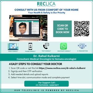 Book Online Consultation with Dr. Rahul Kulkarni